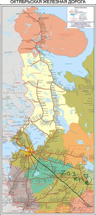 железных дорог России,