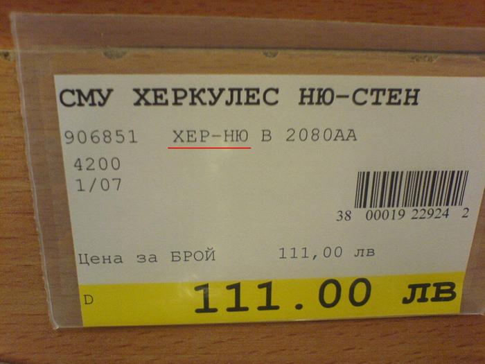(700x525, 109Kb)