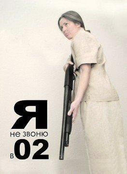 СБУ обнаружила тайник с оружием на въезде в Днепропетровскую область - Цензор.НЕТ 1524