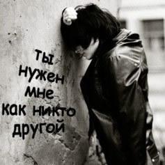 грустная картинка о любви