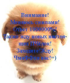 (236x280, 66Kb)