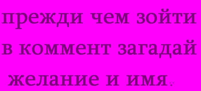 (699x319, 143Kb)