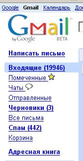 (167x322, 63Kb)