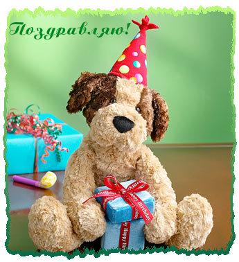 http://img1.liveinternet.ru/images/attach/b/1/7243/7243068_250039z.jpg