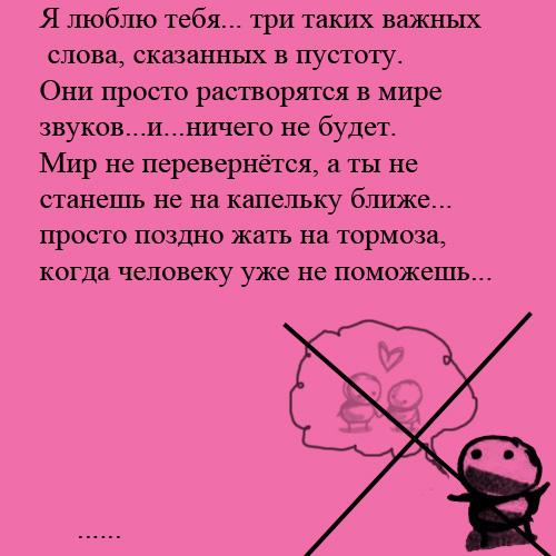 http://img1.liveinternet.ru/images/attach/b/1/8609/8609411_Bezimeni1.jpg