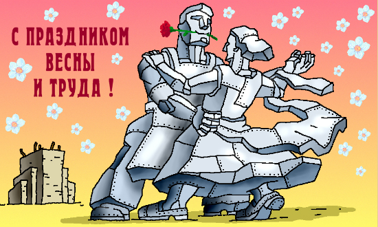 http://img1.liveinternet.ru/images/attach/b/1/8801/8801694_CARD4.jpg