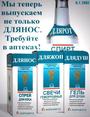 http://img1.liveinternet.ru/images/attach/b/1/9215/9215728_0000raaq.jpg