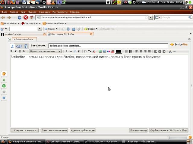 http://img1.liveinternet.ru/images/attach/b/2//51/25/51025767_scribefire.jpg