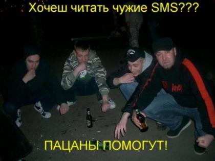(420x315, 31Kb)