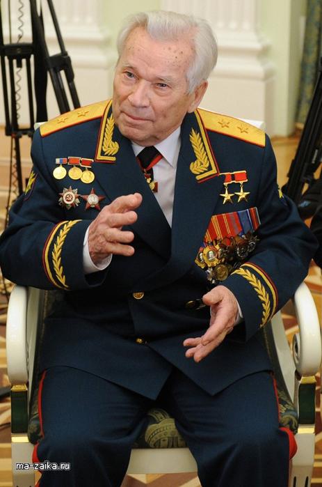 10 ноября 2009 года Михаилу Калашникову иполнилось 90 лет.