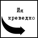(150x150, 35Kb)