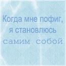(130x130, 30Kb)