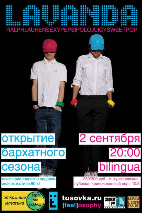 125370_1188203946_020920072 (466x699, 150Kb)