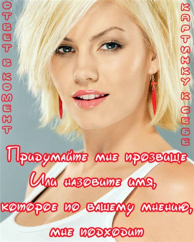 22477508_9114102_9071226_interesno (401x500, 56Kb)