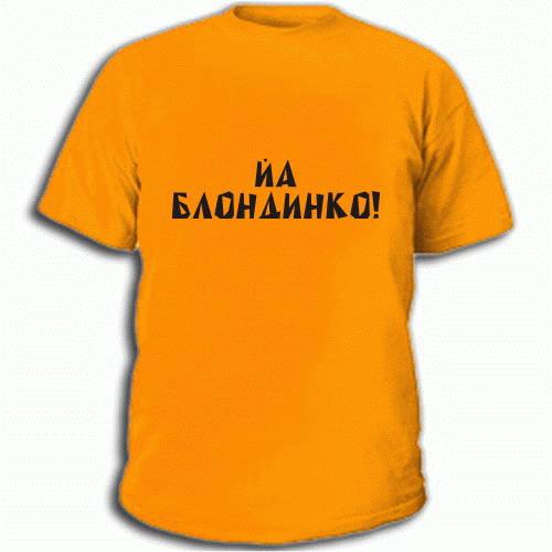 Магазин Прикольных Футболок В Железнодорожном