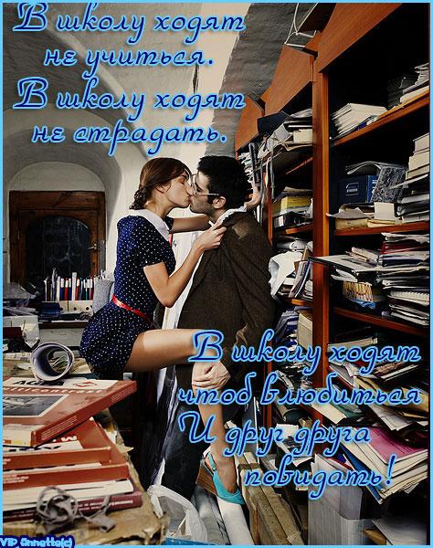 http://img1.liveinternet.ru/images/attach/b/2/0/568/568390_326296_26424391_1949316.jpg