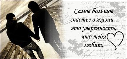 http://img1.liveinternet.ru/images/attach/b/2/0/65/65182_1188148734_22802127_1184258420_16006495_14130338_281679_26b70271.jpg