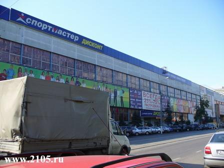 Бывшее здание станкозавода имени Орджоникидзе