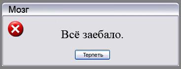 (367x141, 24Kb)