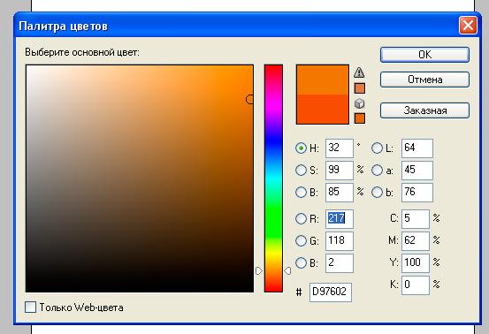 картинки цвет терракотовый: