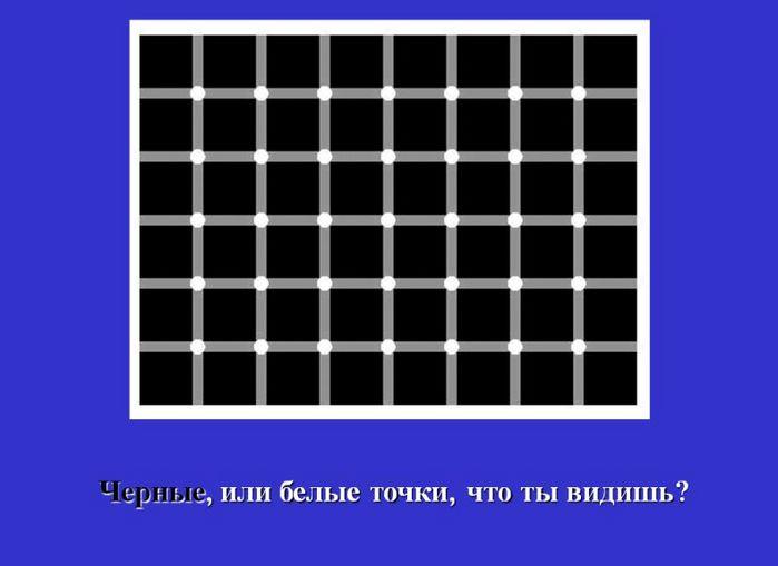 (699x509, 28Kb)