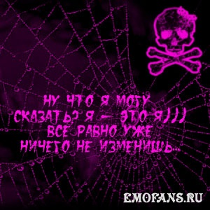 nu_chto_ja_mogu_skazat_1_1188401940 (300x300, 47Kb)