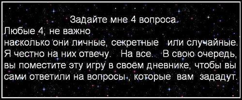 вопрос 2 (500x208, 31Kb)