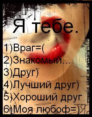 573415_dashynia_1188857008 (300x381, 33Kb)