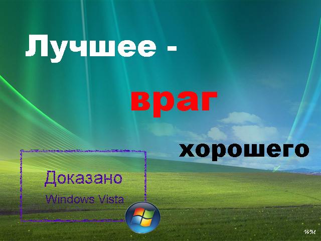 (640x480, 90Kb)