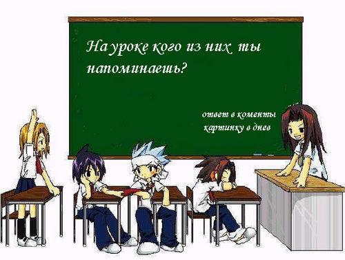 14380897_Urok (500x377, 46Kb)