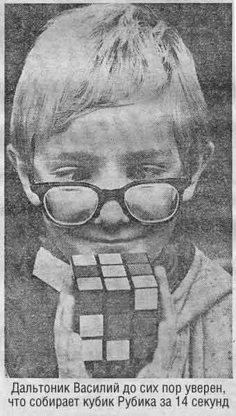 кубик (340x600, 29Kb)