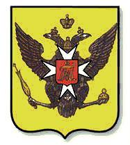 Герб Павловска (187x209, 10Kb)