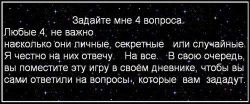 24359455_1558653 (500x208, 29Kb)