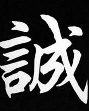 Katakana (176x220, 26Kb)