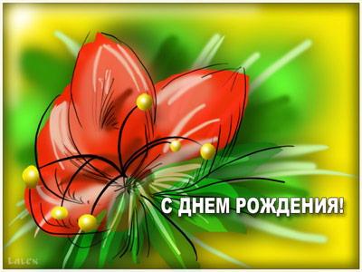 http://img1.liveinternet.ru/images/attach/b/2/2/752/2752591_10derrrojde.jpg