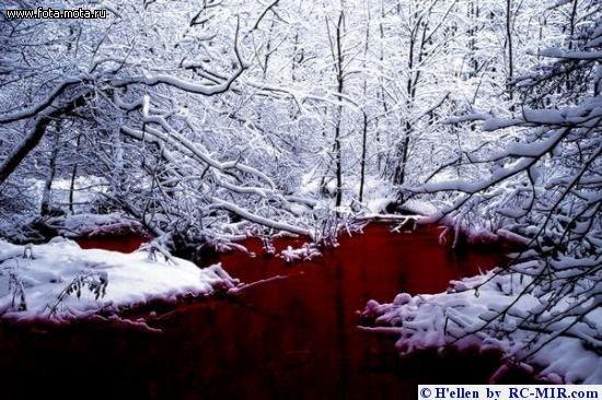 Кровь-озеро