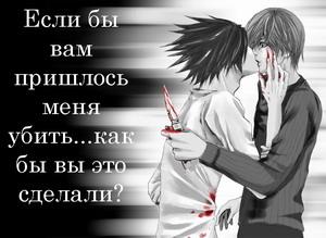 1190719385_2605654_Esli_buy_fam_prishlos_menya_ubit_to_kak_buy_fuy_yeto_sdelali (300x219, 24Kb)