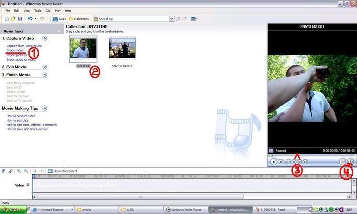импорт изображений и видео что это - фото 4