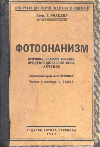 fotoannn1 (350x514, 41Kb)