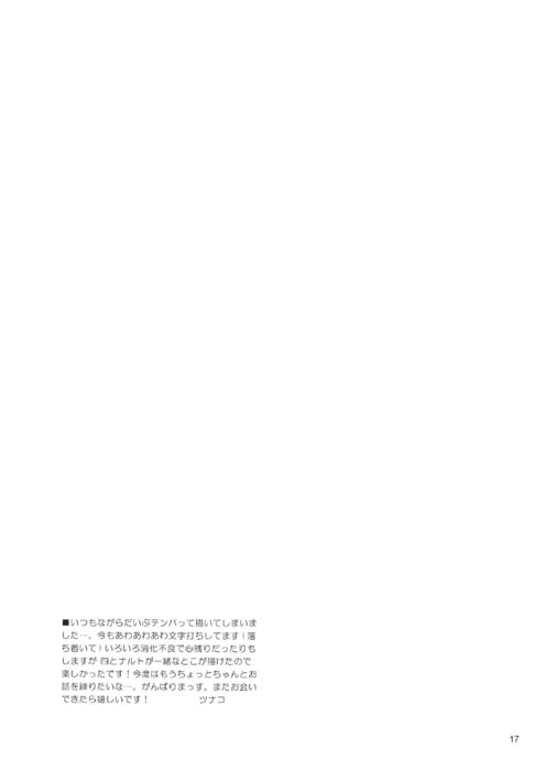 (486x699, 56Kb)