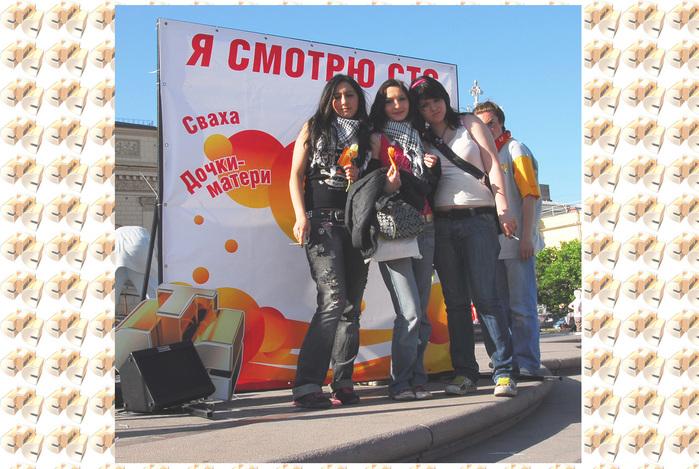 http://img1.liveinternet.ru/images/attach/b/2/20/833/20833297_WWWWWWWWWWWW1.JPG