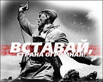 70 лет назад началась война...