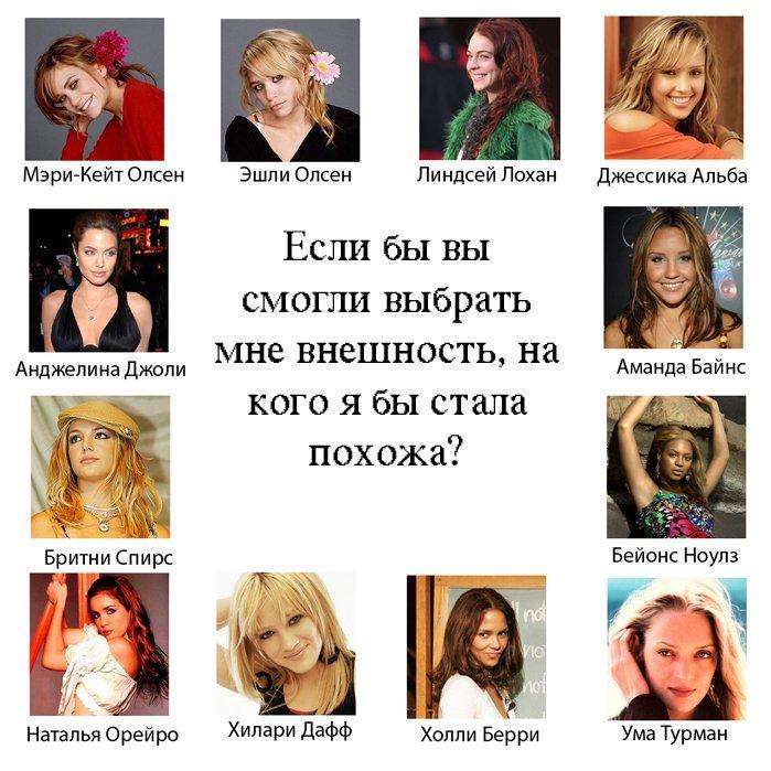 21451586_golivud (699x699, 91Kb)
