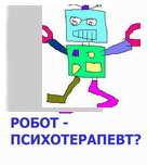 (136x152, 11Kb)