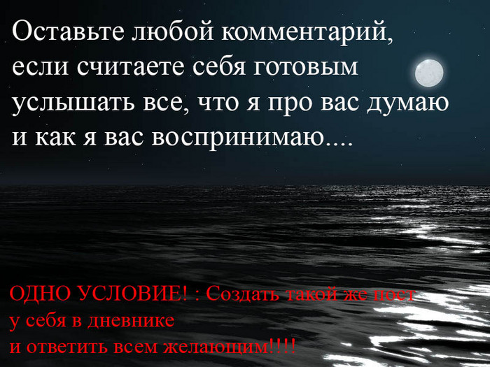 22228960_1183718500_15619156_15376989_15155689_netk (700x525, 150Kb)