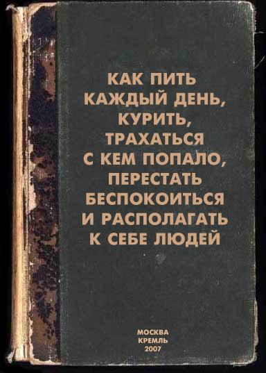 Книга (384x537, 60Kb)
