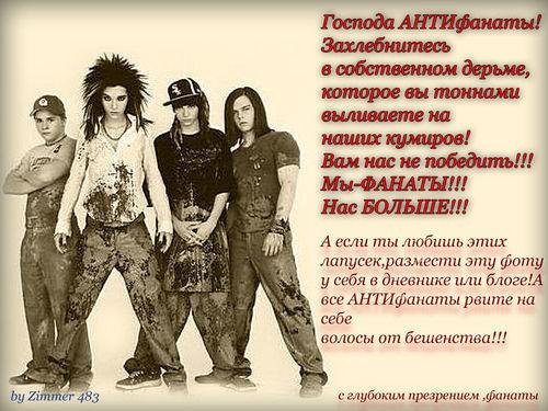 20163637_Dlya_Antifanov_TH (500x375, 65Kb)