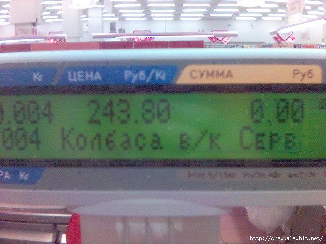 (640x480, 62Kb)