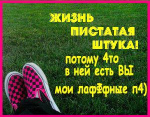 photo_115936 (300x234, 76Kb)