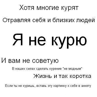 21793296_17610616_17357652_Kurenie (381x381, 22Kb)